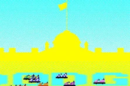 Anna Meredith's Bumps Per Minute microsite shows an 8-bit rendering of Somerset House and dodgems, which can be moved around the screen