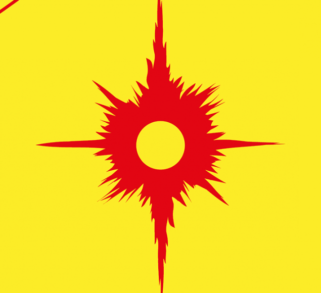 A cross section of the Future Producer flag. On a sun-yellow background there is a red sun-like shape at the centre bleeding outward, to the four points of a compass. In the corners you can see red squiggles.