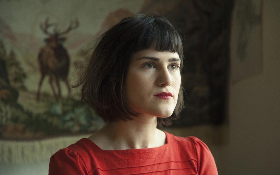 Chloe Frieda - Alien Jams