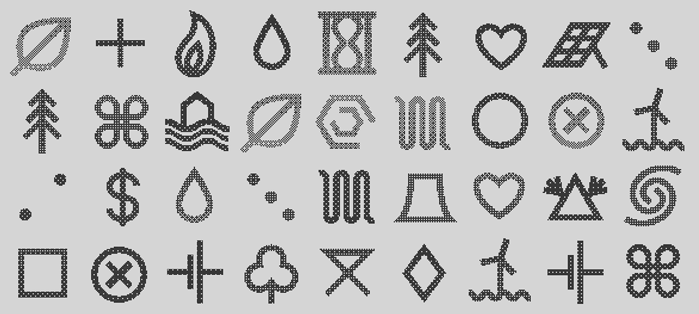 A grey graphic for Now Play This 2021. It shows a collection of 8-bit pixel graphics, including flames, hearts and leaves