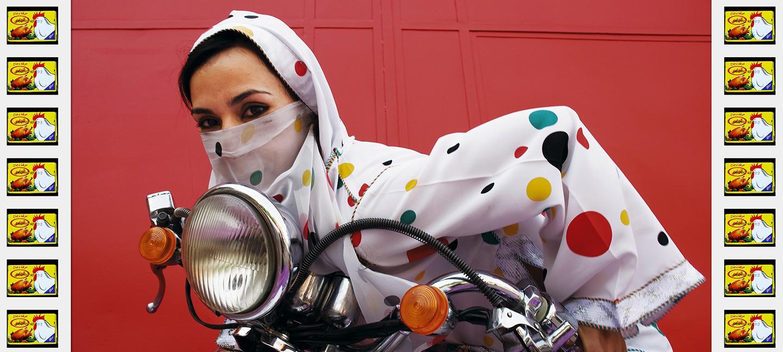 Hassan Hajjaj, Rider, 2010