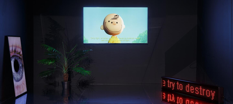 patten Good Grief, Charlie Brown Tim Bowditch