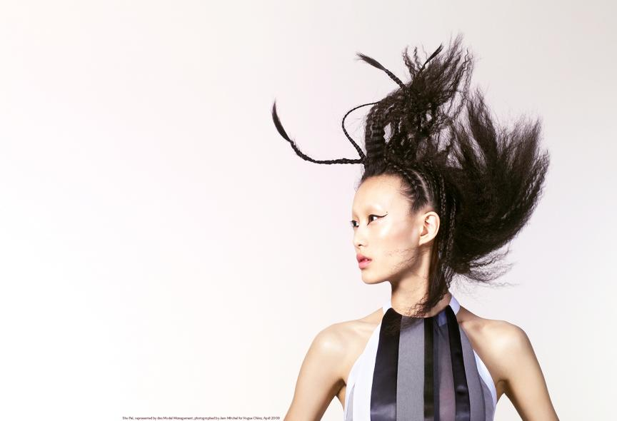 Shu Pei, represented by dna Model Management, photographed by Jem Mitchel for Vogue China, April 2009